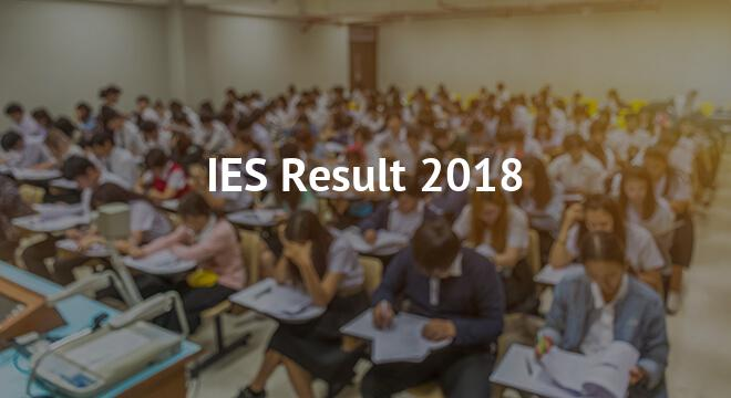 IES Result 2018