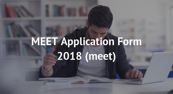 MUSAT Application Form 2018