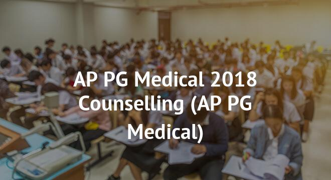 AP PG Medical 2018 Counselling