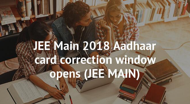 JEE Main 2018 Aadhaar card correction window opens