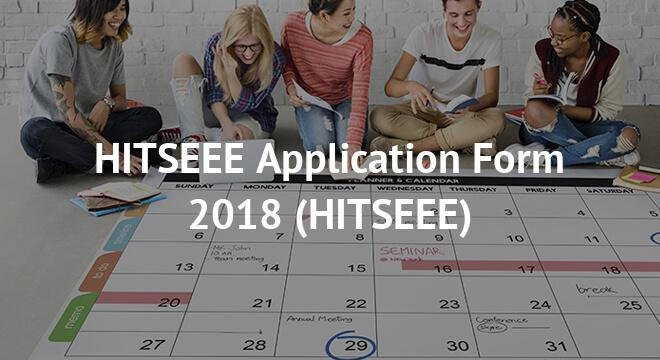 HITSEEE Application Form 2018