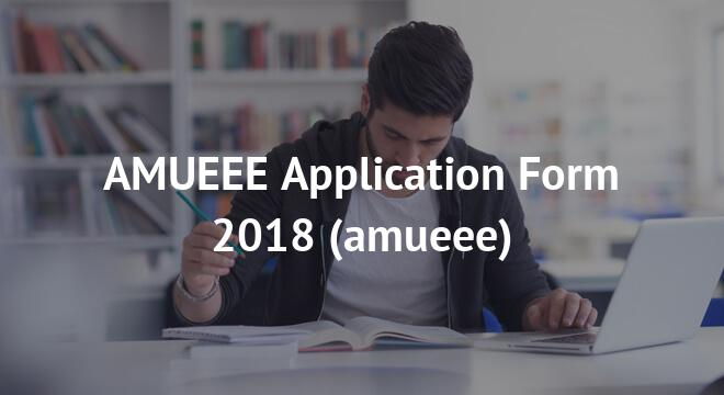 AMUEEE Application Form 2018