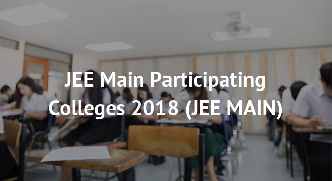 JEE Main Participating Colleges 2018
