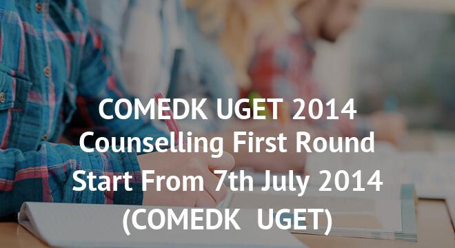 COMEDK UGET 2014 Counselling First Round Start From 7th July 2014