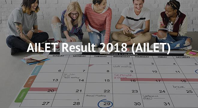AILET Result 2018