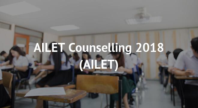 AILET Counselling 2018