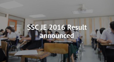 SSC JE 2016 Result announced